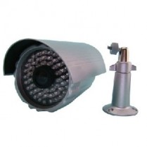 Camera CCTV GL-117