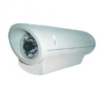 Camera CCTV GL-120