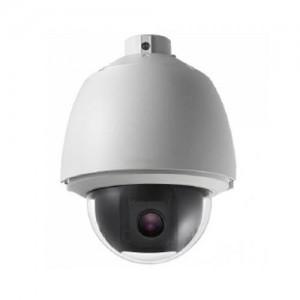 Camera CCTV T 16