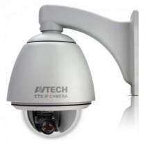 IP Camera AVM-583
