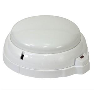 Heat Detector AHR-871